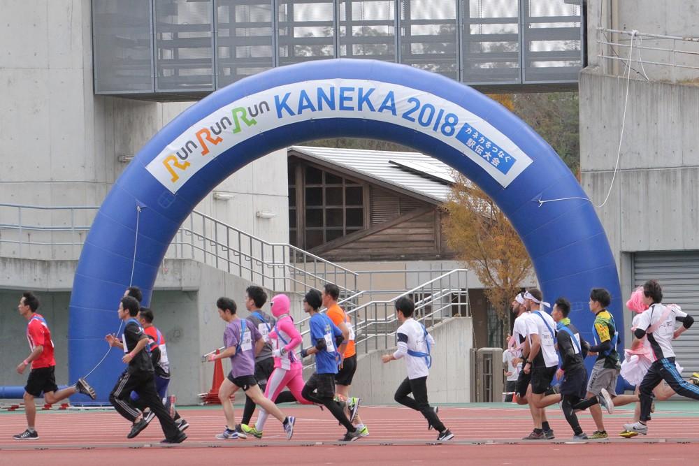 カネカグループ スポーツイベント.グループ対抗戦